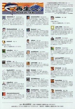 f:id:news-worker:20110507084433j:image:left