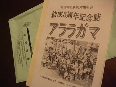 f:id:news-worker:20110522171318j:image