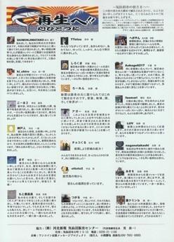 f:id:news-worker:20110606233841j:image:right