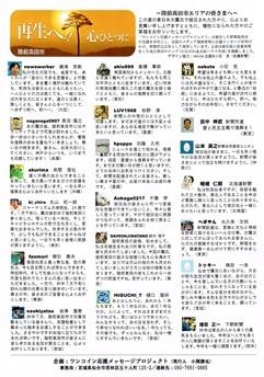 f:id:news-worker:20120210222634j:image