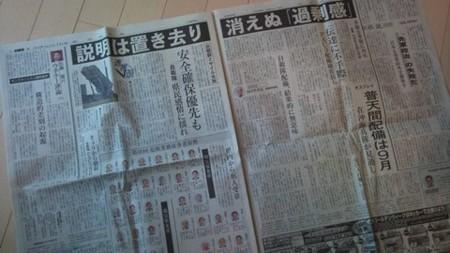 f:id:news-worker:20120417092157j:image