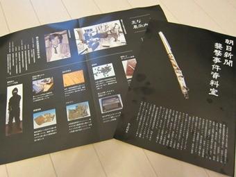 f:id:news-worker:20120503175630j:image:right