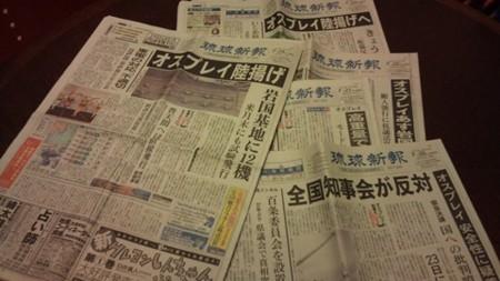 f:id:news-worker:20120726000324j:image