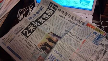 f:id:news-worker:20121022020026j:image