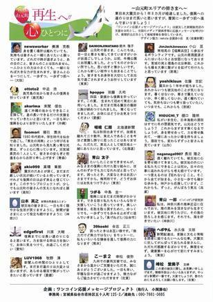 f:id:news-worker:20121123093728j:image