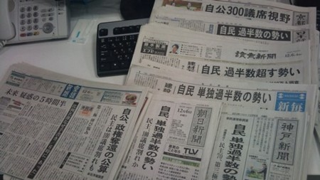 f:id:news-worker:20121206102056j:image