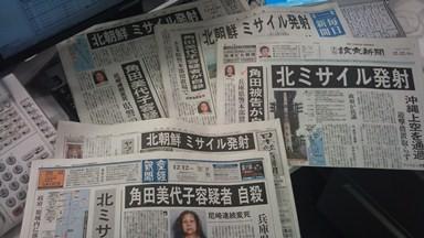 f:id:news-worker:20121212163851j:image