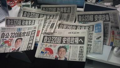f:id:news-worker:20121217132122j:image:right