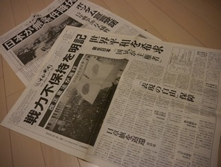 f:id:news-worker:20121231205806j:image:left