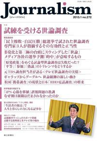 f:id:news-worker:20130128034808j:image
