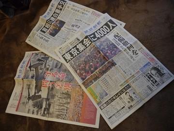 f:id:news-worker:20130211075346j:image:right