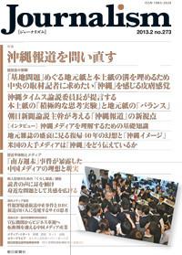 f:id:news-worker:20130211080839j:image:left