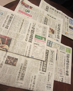f:id:news-worker:20130325094743j:image:left