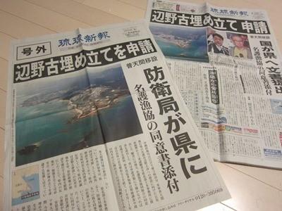 f:id:news-worker:20130327001848j:image