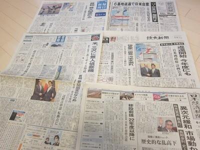 f:id:news-worker:20130406093100j:image