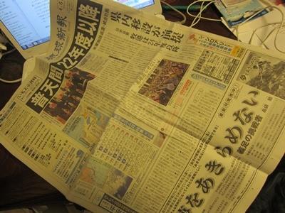 f:id:news-worker:20130408225615j:image