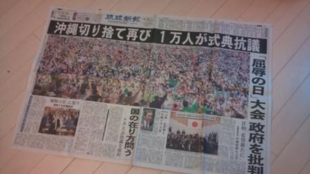 f:id:news-worker:20130501085250j:image