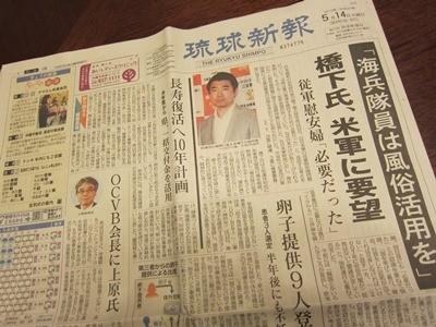 f:id:news-worker:20130515230015j:image