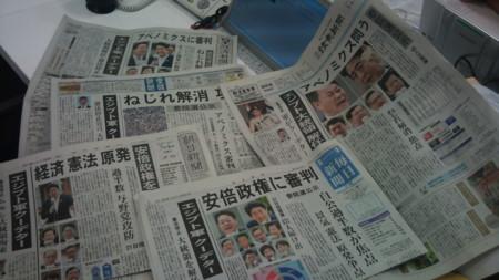 f:id:news-worker:20130704172747j:image