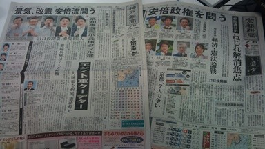 f:id:news-worker:20130705182058j:image