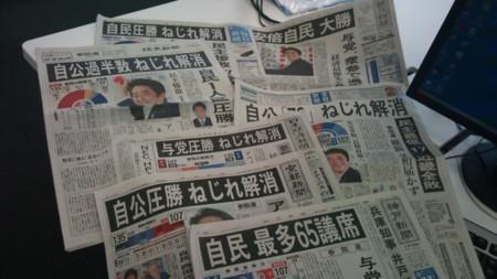 f:id:news-worker:20130722131943j:image:right