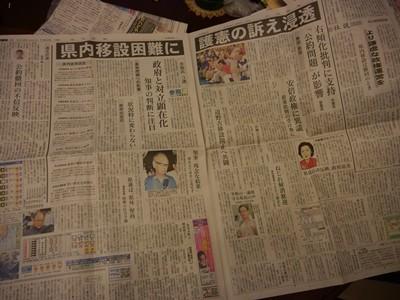 f:id:news-worker:20130723181923j:image