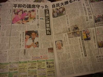 f:id:news-worker:20130723182012j:image