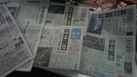 f:id:news-worker:20130806232122j:image