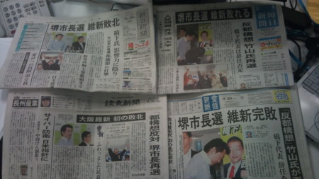 f:id:news-worker:20130930211127j:image