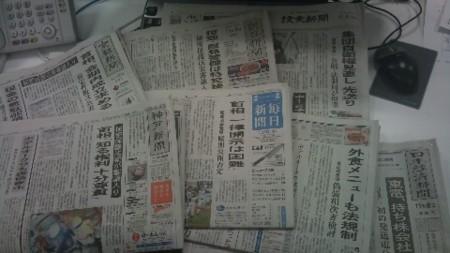 f:id:news-worker:20131109004926j:image