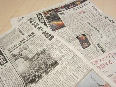 f:id:news-worker:20131123002124j:image