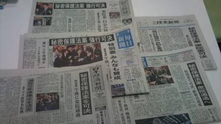 f:id:news-worker:20131126191312j:image