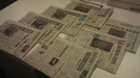 f:id:news-worker:20131128012343j:image