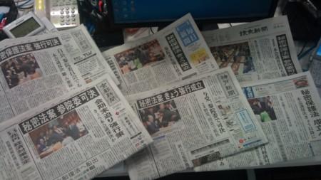 f:id:news-worker:20131206110727j:image