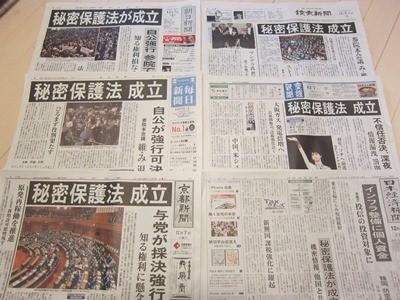 f:id:news-worker:20131207140049j:image
