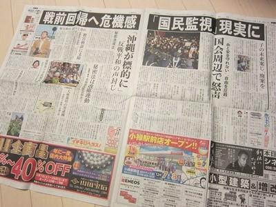 f:id:news-worker:20131210030517j:image