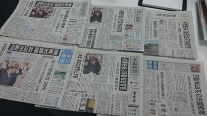 f:id:news-worker:20140120182117j:image