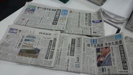 f:id:news-worker:20140324174105j:image