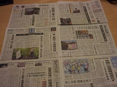 f:id:news-worker:20140503115834j:image