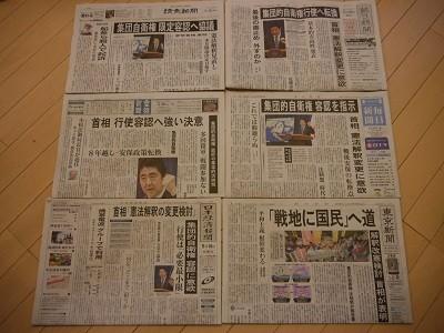 f:id:news-worker:20140516082041j:image