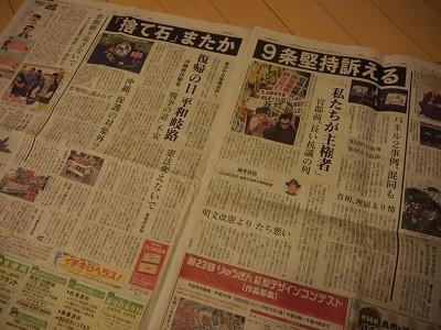 f:id:news-worker:20140518001239j:image