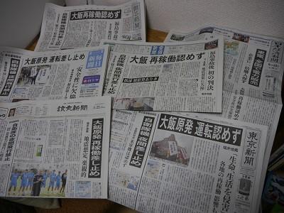 f:id:news-worker:20140522081906j:image