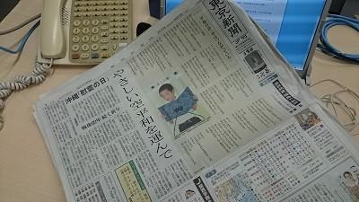 f:id:news-worker:20140628194823j:image