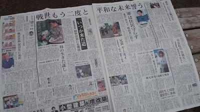 f:id:news-worker:20140628195604j:image