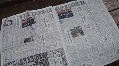 f:id:news-worker:20140628195605j:image