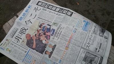 f:id:news-worker:20140628195606j:image