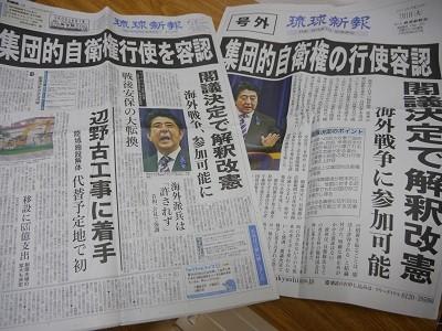 f:id:news-worker:20140704101506j:image