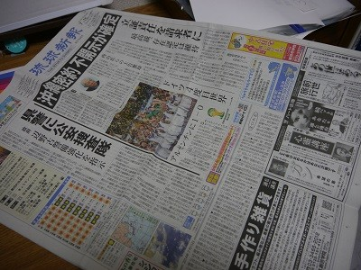 f:id:news-worker:20140716205757j:image