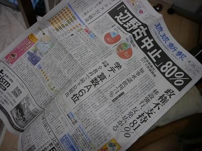 f:id:news-worker:20140901091558j:image