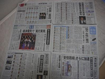 f:id:news-worker:20140907005534j:image
